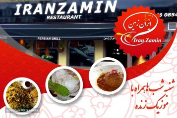 Iran-Zamin-Restaurant-London