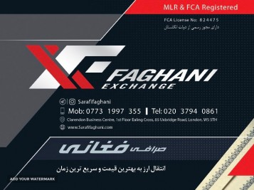 Faghani-Exchange-Banner